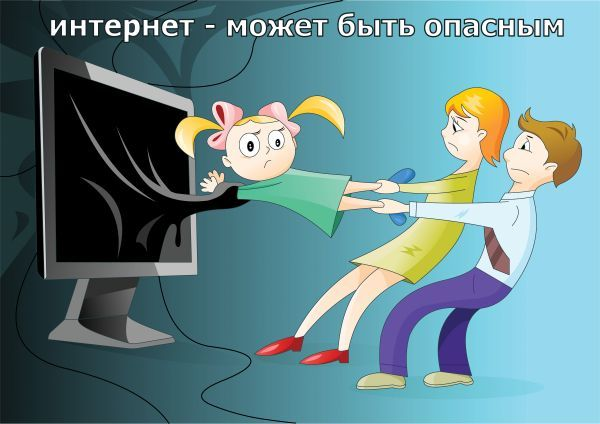 Кибербезопасность для детей - Новости Армизонского района